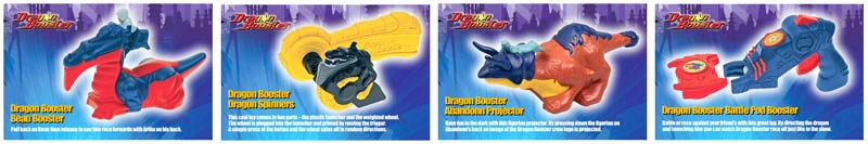 Dragon Booster Happy Meal Toys
